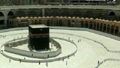 Umrah Bulan Ramadhan 2020