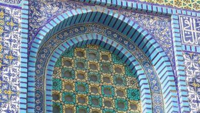 tradisi halal bi halal memelihara silaturahmi