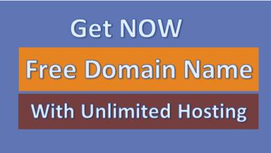 free domain name 2020