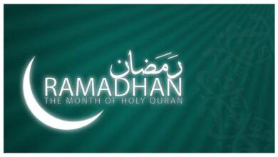 artikel puasa ramadhan