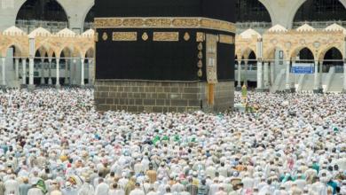Haji dan Mati, Dua Panggilan Ilahi
