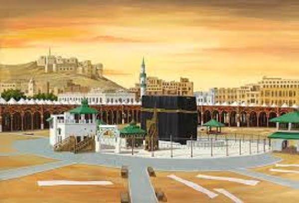 Idul Adha, Idul Qurban, Lebaran Besar, dan Hari Raya Haji